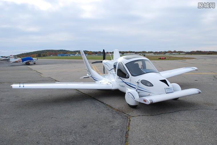 飞行汽车最新进展