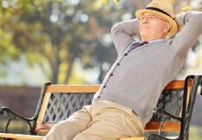 退休中人养老金最新消息 四川中人养老金什么时候补发