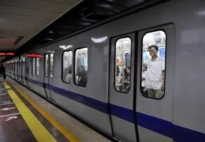 北京地铁非现金支付 可使用微信支付宝购票充值