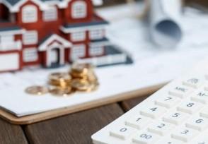 「赣州股票期货配资公司」个人房贷利率改革 重大调整房贷升还是降?