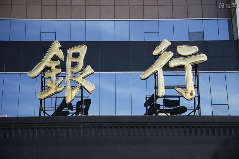 中国人存钱规定