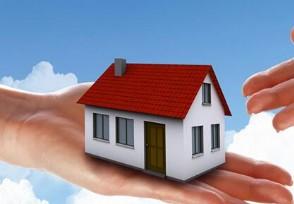 「股票配资资金安全吗?」买特价房先交3万元 买房交团购费是否合理?