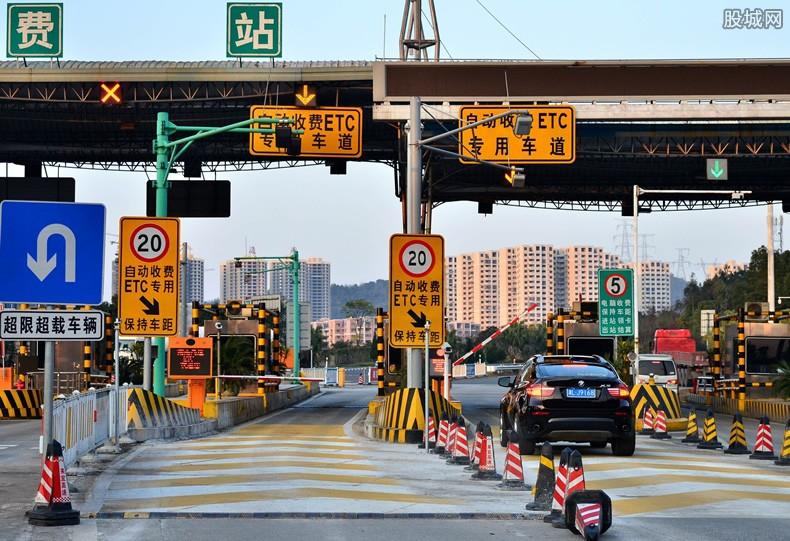 高速通行费用标准