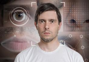 女星换脸视频49元 AI换脸产业链存在隐患