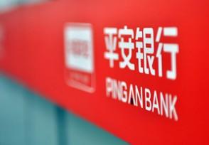 平安银行又涨工资 以人均薪酬33.51万力压群雄