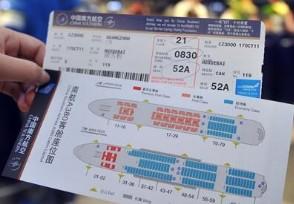 买机票不登机被捕 买机票不登机也会受到处罚吗?