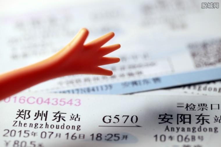 国庆假期返程火车票将开售 这份抢票攻略请收好!
