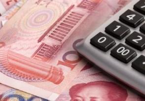 「600604」7成网民月收入不足5000 为何这么低收入?