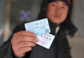 「股票十大配资平台」国庆返程火车票将开售 最新十一国庆节抢