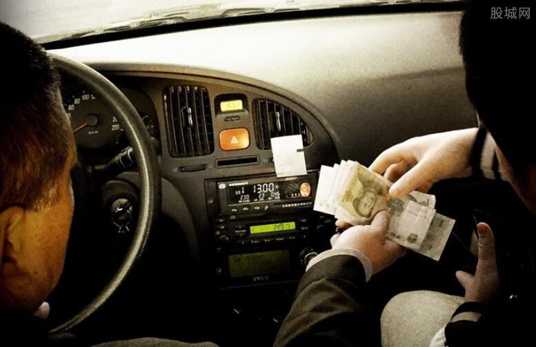 打车30公里收费750元 司机被罚1万元被行拘