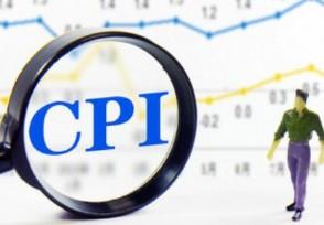 品牌好的股票配资平台_8月CPI同比增2.8% 鲜果价格上涨24.0%
