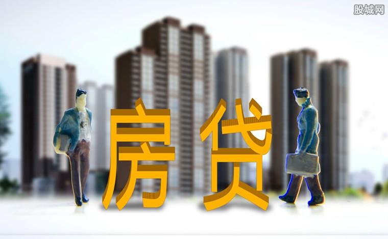 8月首套房贷利率