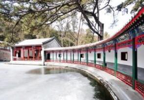 怎么股票配资香山革命旧址开放 双清别墅成为最热门景点