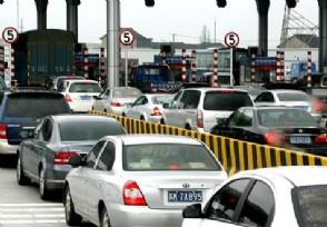 金确度股票软件国庆节高速路是否免费 今年国庆节高速公路免费时间