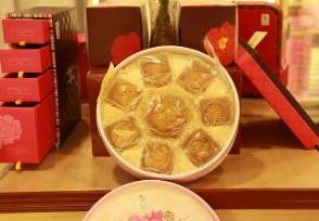 吉林高速中秋最受欢迎月饼 高端礼盒的月饼不再受欢迎吗?