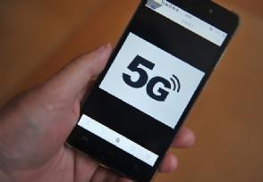 小米发布两款5G手机 或搭载1亿像素镜头