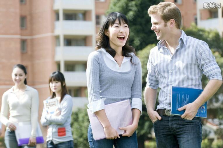 英国学生学费多少