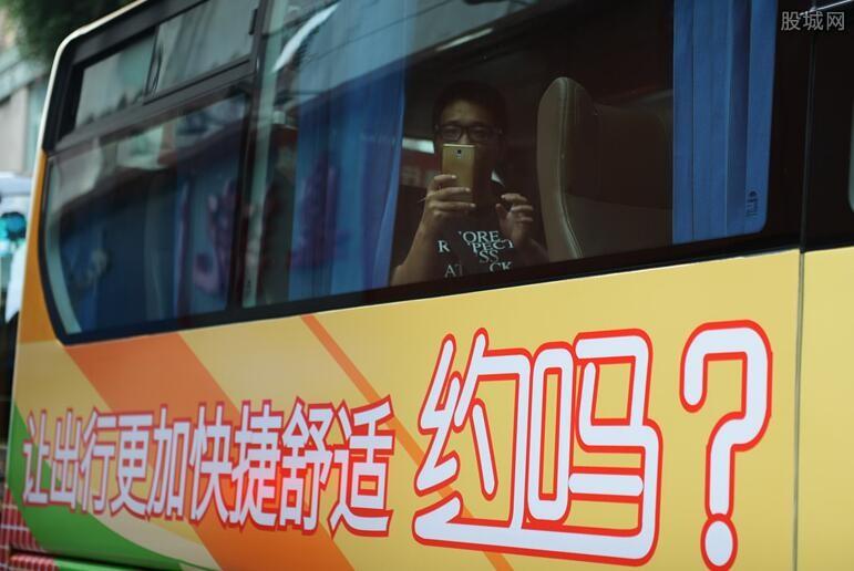 定制巴士提前预约座位