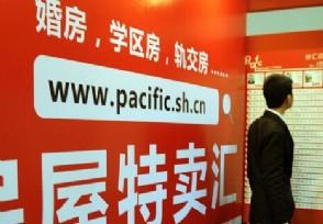 可靠的股票在线配资杭州学区房1元起拍 最高出价为200001元