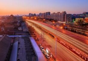 什么是高杠杆股票国庆节北京不限行 北京机动车不限行最新时间表