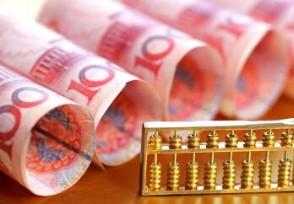 股市的杠杆是指什么明年国庆中秋加班费 国庆中秋同日加班真有6倍工资?