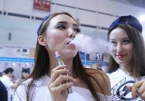 股票金融去杠杆电子烟致癌物质超标 薄荷味电子烟存健康风险