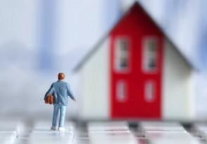 新证券法70城最新房价出炉 二手房价出现5连降
