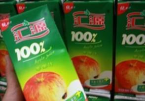 什么配资平台可靠汇源果汁喝出异物 品牌果汁疑似惊现霉菌异物