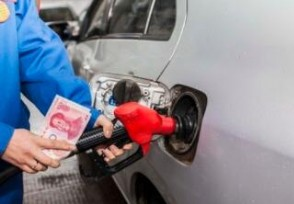 方大配资平台油价调整最新消息 9月份国内油价迎来两连涨