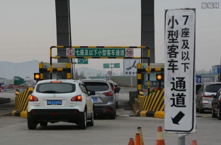 国庆高速公路免费日