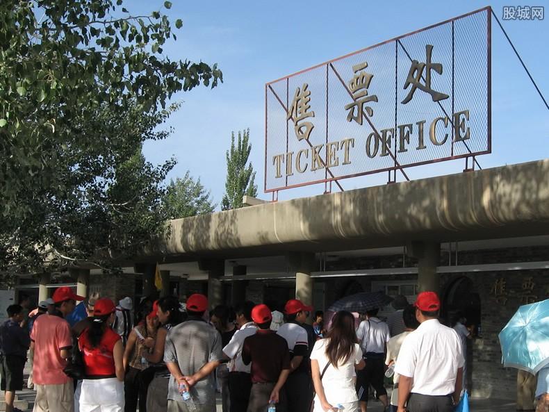 北京公园预约门票