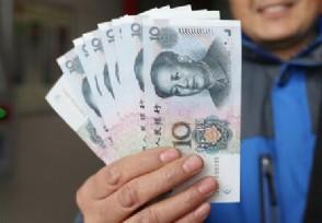 人民币为什么要发行新版 央行为你说出答案!