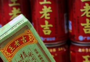 王老吉里喝出纸巾 喝到一坨疑似纸巾异物令人恶心!