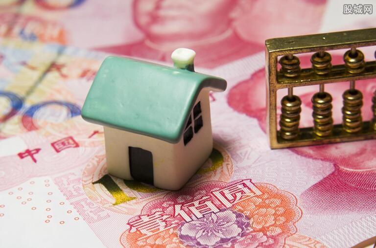 国人买房平均年龄 年轻人过早买房利大还是弊大?