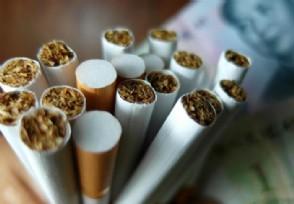中华烟有几种多少钱一包 2019中华烟种类及价格表