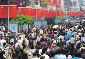 国庆国内游收入超6000亿 强劲消费数据再创新高