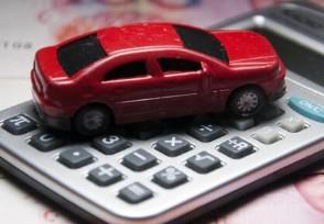 理想汽车延期交付 2020款产品将延后一个月