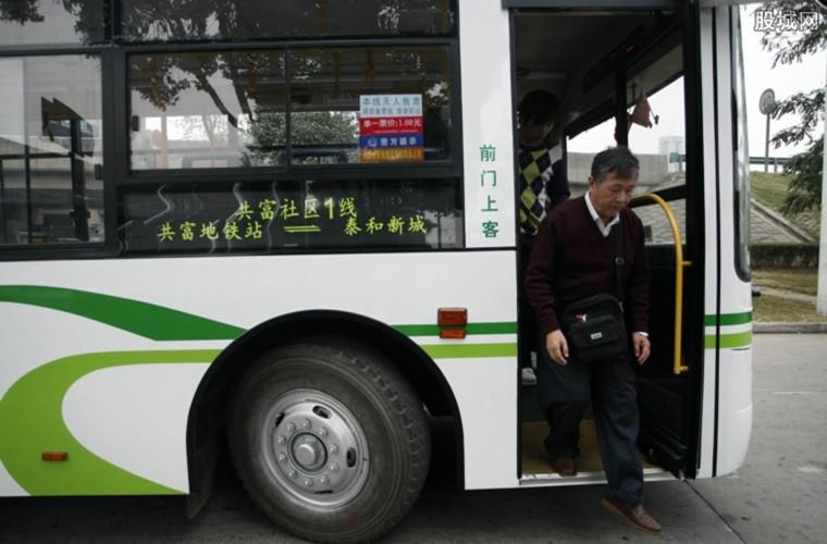 廣州首條BRT定制線路開通 如何預約定制路線