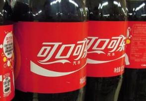 宁夏配资开户可口可乐推再生瓶 推海洋废塑料再生瓶目的是什么?
