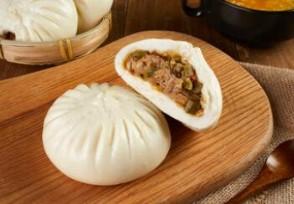 600547南京一家大肉包限购 每人每次最多买10个