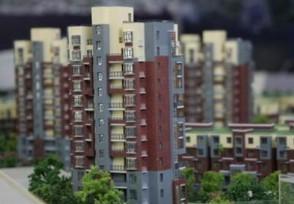在线配资上海豪宅直降1.4亿 豪宅降价后仍卖不出!