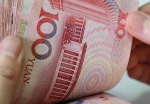孟津股票配资公司挣钱最快的app有哪些 轻松日赚100元软件介绍