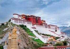 配资公司开户布达拉宫免票5个月 冬游西藏特殊优惠截至什么时候