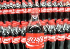 北京股票配资可口可乐再生瓶 计划在2020年推广并实现商用