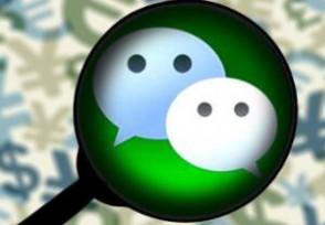 603858微信群聊接龙功能 iOS版微信已上线接龙功能