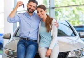 股票配资资金安全吗什么时候买车优惠最大 揭秘买车最便宜的月份