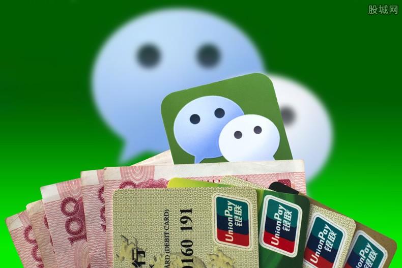 微信银行储蓄功能