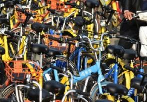 哈啰单车系统异常 官方回应已陆续恢复将补偿扫码用户