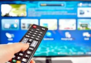 海尔小米等被约谈 7家电视品牌被约谈因开机广告