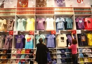 优衣库涉辱韩广告 韩国民众抵制日货情绪持续高涨